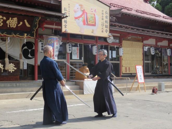 第57回 弘前八幡宮奉納武道大会