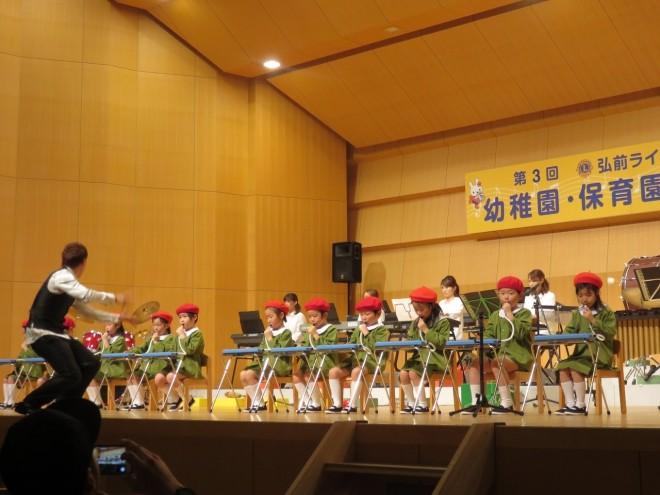第3回弘前ライオンズクラブ幼稚園保育園合奏大会